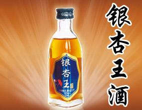 湖南荣川贸易有限公司