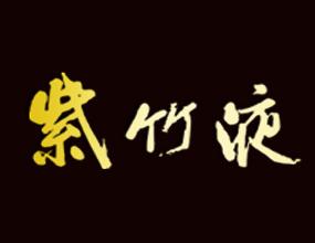 重庆粮食集团四川酒业有限公司