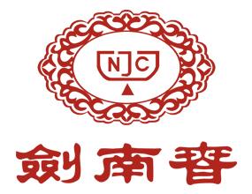 郑州市天茂酒业有限公司