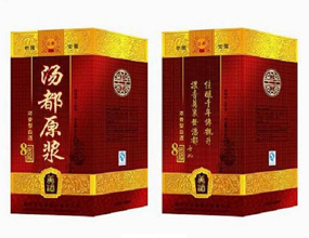 安徽龙王贡酒股份有限公司