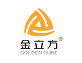 重庆金立方酒业股份有限公司