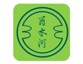 重慶酉水河酒業有限公司
