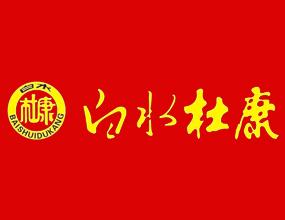郑州市虢府宴酒业有限公司