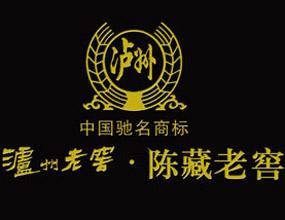 陈藏老窖全国运营中心