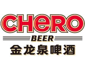 英博金龙泉啤酒(湖北)公司