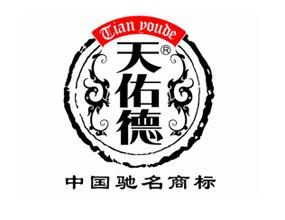 青海互助青稞酒股份有限公司