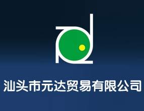 �V�|元�_�Q易有限公司