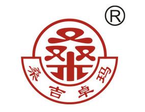 泸定县桑吉卓玛青稞酒业有限责任公司