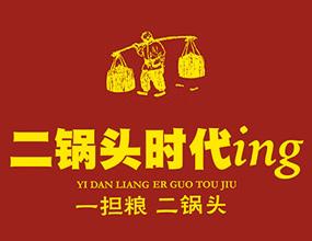 一担粮(北京)酒业有限公司