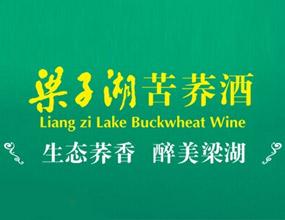 湖北吴都酒业有限公司