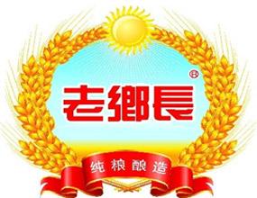 黑龍江省老鄉長酒業有限公司