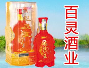 达茂大草原百灵酒业
