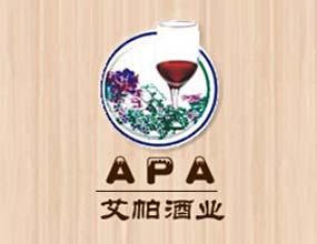 深圳市艾帕酒业实业有限公司