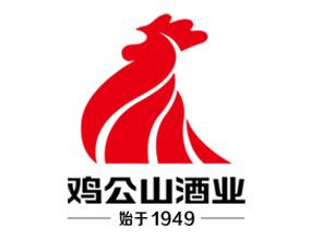 信阳市鸡公山酒业有限公司