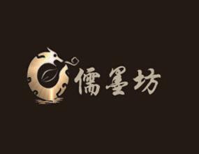 贵州儒墨坊酒业有限公司