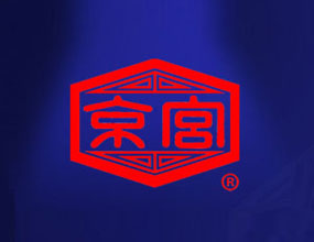 北京京宫城酒业技术发展公司