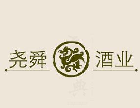重庆市尧舜酒业有限公司