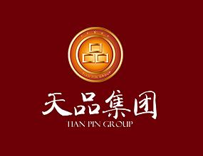 贵州天品集团有限公司