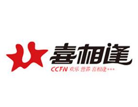 上海喜相逢集团有限公司