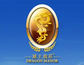 重慶市圓藍酒業有限公司