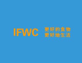 上海洋山国际食品酒业贸易有限公司