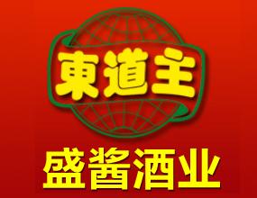 贵州省仁怀市茅台镇盛酱酒业有限公司