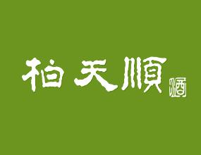 广州柏天顺食品贸易有限公司