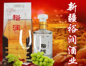 新疆裕润酒业有限公司