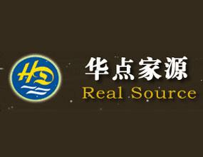 华点家源-上海华点商贸有限公司