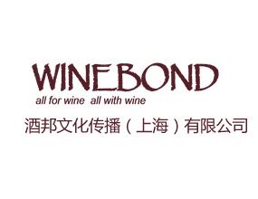 酒邦文化传播(上海)有限公司