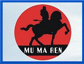 內蒙古牧馬人保健酒業有限公司·悶倒驢產品運營中心