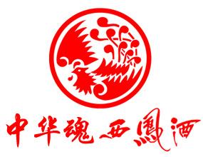 宝鸡润泉实业有限公司