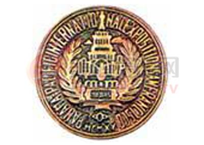 1915年茅台酒荣获巴拿马万国博览会金奖