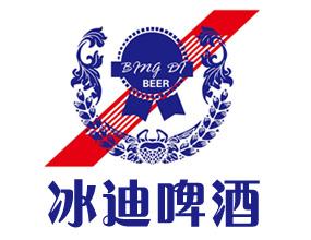 長沙市冰迪啤酒有限公司