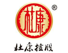 洛阳杜康控股杜康秘藏窖藏事业部