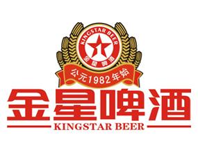 成都金星啤酒有限公司