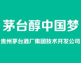 茅台醇梦-贵州茅台酒厂集团技术开发公司