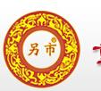 重庆市望仙酒业有限公司