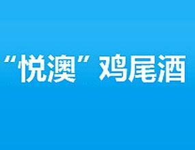 霍邱县领仙饮品有限公司