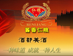 贵州集园酒技术开发有限公司