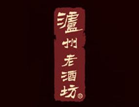 泸州老酒坊销售股份有限公司