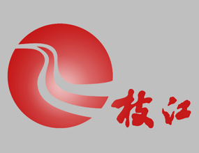 湖北枝江酒業股份有限公司