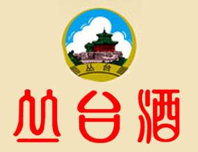 河北邯郸丛台酒业股份有限公司