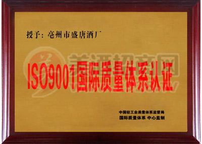 ISO9001���H�|量�w系�J�C�J�C