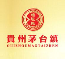 贵州赖祖振酒业有限公司