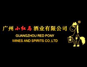 广州小红马酒业科技股份有限公司