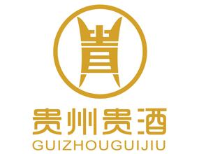 贵州贵酒集团有限公司