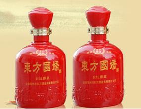 安徽东方酒业有限公司