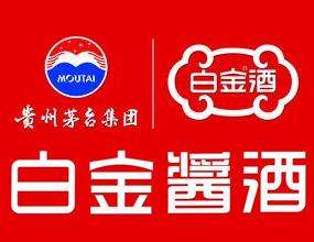 杭州九發貿易有限公司