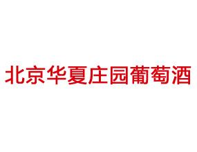 菲嘉妮(北京)���H酒�I有限公司